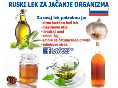 ruski lek za jačanje organizma