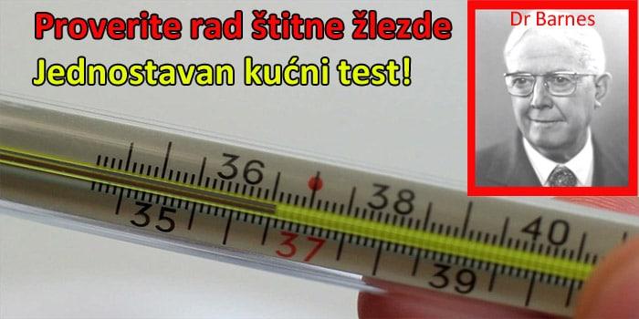 štitna žlezda test